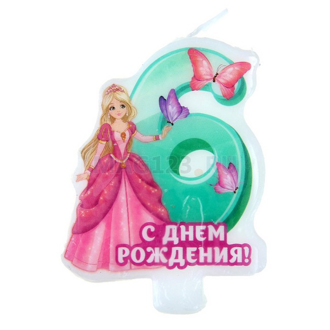 Поздравления с днем рождения 6 летием